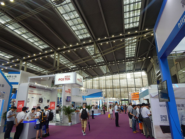 RFID 2014 Shenzhen
