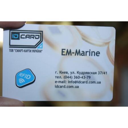 Карты EM-Marine с печатью (персонализарованные)
