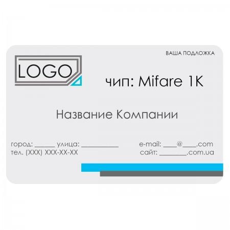 Смарт-карта Mifare Classic 1K (Original S50, ISO14443A) с печатью (персонализированная)
