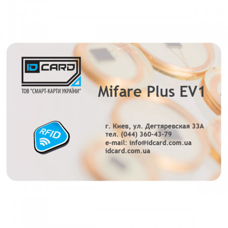 Смарт-карта Mifare Plus EV1