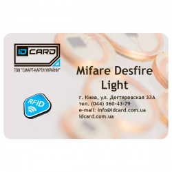 Mifare Desfire Light