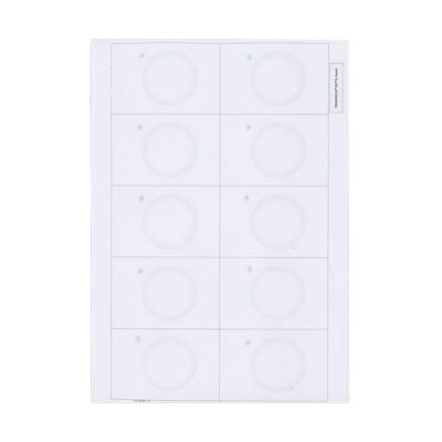 Инлей с чипом Atmel T5577 A4 (10 карт)