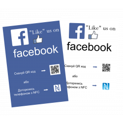 "NFC постер ""Like us on Facebook"""