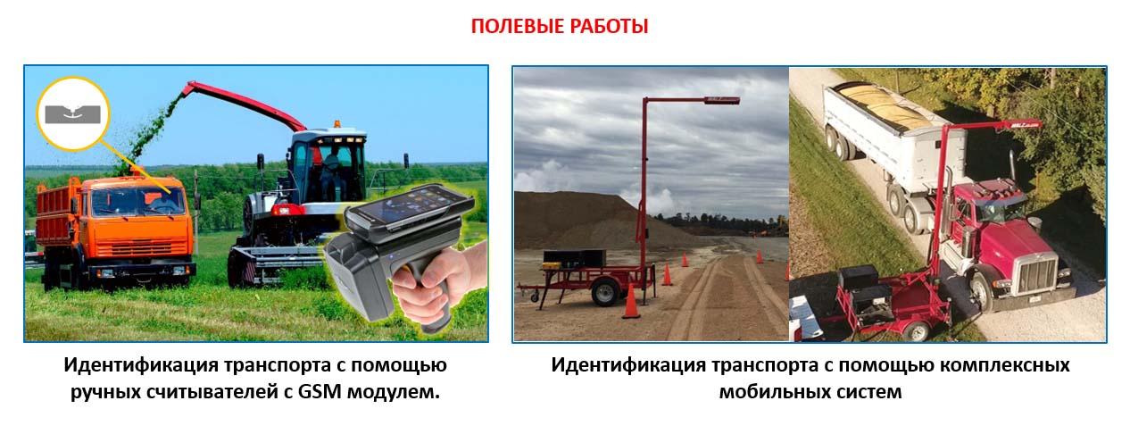 учет транспорта 3