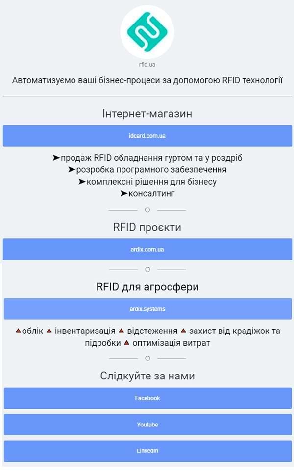 Приклад оформлення через сервіс Taplink