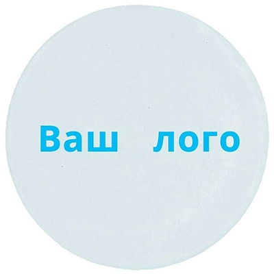 круглая метка с вашим логотипом