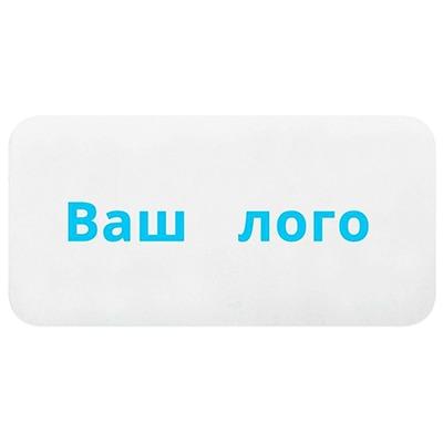 прямоугольная метка с вашим логотипом