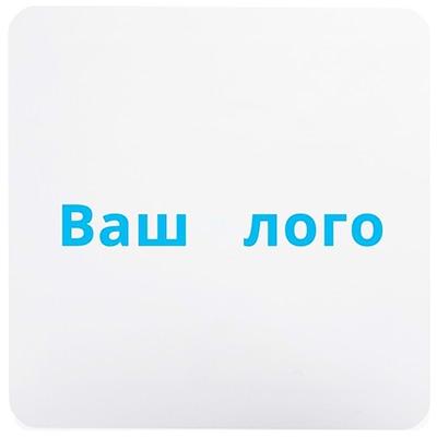 квадратная метка с вашим логотипом